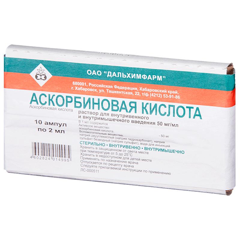 askorbinovaya-kislota.jpg.png