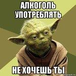 https://notdrink.ru/data/attachments/63/63018-b70dfeb20530248626581a8e22ab263f.jpg